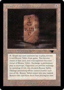 《青銅のタブレット/Bronze Tablet》[ATQ] 茶R