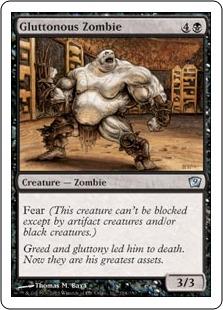 《暴食するゾンビ/Gluttonous Zombie》[9ED] 黒U