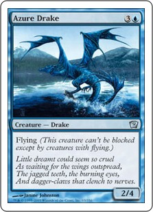 《蒼穹のドレイク/Azure Drake》[9ED] 青U