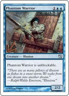 《幻影の戦士/Phantom Warrior》[9ED] 青U