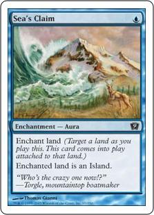 《海の要求/Sea's Claim》[9ED] 青C