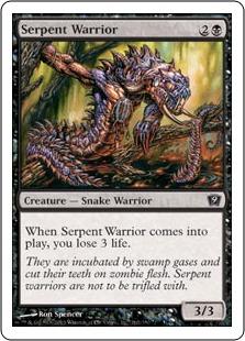 蛇人間の戦士