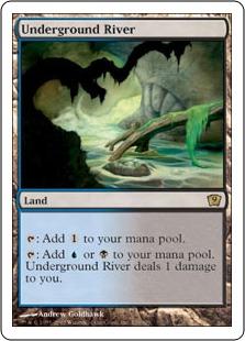 《地底の大河/Underground River》[9ED] 土地R