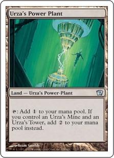 《ウルザの魔力炉/Urza's Power Plant》[9ED] 土地U