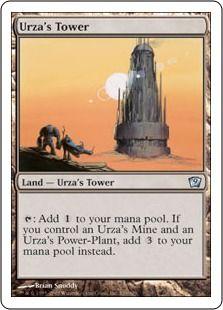 ウルザの塔