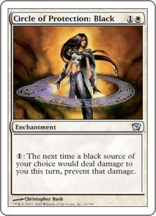 《黒の防御円/Circle of Protection: Black》[9ED] 白U