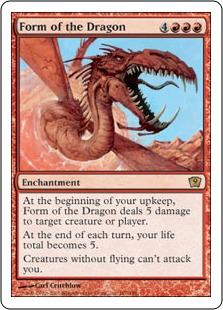 《ドラゴン変化/Form of the Dragon》[9ED] 赤R