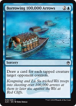《十万本の矢集め/Borrowing 100,000 Arrows》[A25] 青C