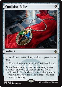 《連合の秘宝/Coalition Relic》[A25] 茶R