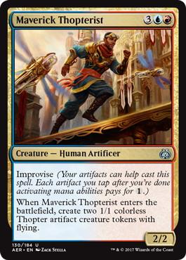 《異端の飛行機械職人/Maverick Thopterist》[AER] 金U