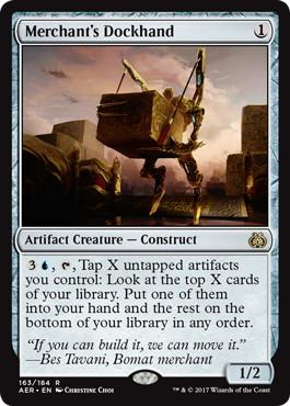 《商人の荷運び/Merchant's Dockhand》[AER] 茶R