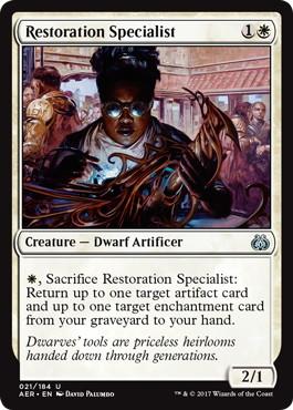 《修復専門家/Restoration Specialist》[AER] 白U