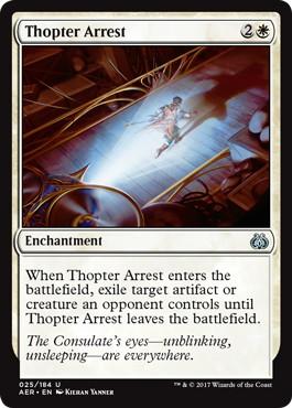 《飛行機械による拘束/Thopter Arrest》[AER] 白U