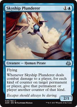 《航空船の略取者/Skyship Plunderer》 [AER] 青U