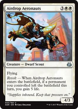 《急降下飛空士/Airdrop Aeronauts》[AER] 白U