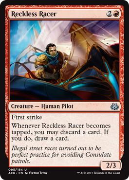 《無謀なレーサー/Reckless Racer》[AER] 赤U