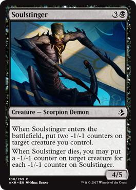 《魂刺し/Soulstinger》[AKH] 黒C