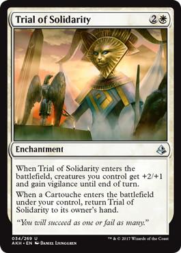 《結束の試練/Trial of Solidarity》[AKH] 白U