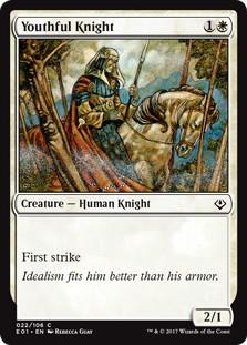 《若年の騎士/Youthful Knight》[ANN] 白C