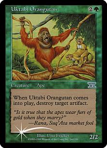 《ウークタビー・オランウータン/Uktabi Orangutan》[アリーナ] 緑
