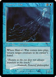 《大クラゲ/Man-o'-War》[アリーナ] 青