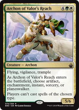 《武勇の場の執政官/Archon of Valor's Reach》[BBD] 金R