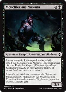 《ニルカーナの暗殺者/Nirkana Assassin》[BFZ] 黒C