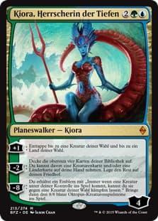 《深海の主、キオーラ/Kiora, Master of the Depths》[BFZ] 金R