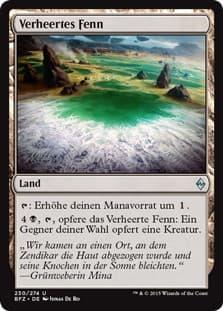 《荒廃した湿原/Blighted Fen》[BFZ] 土地U
