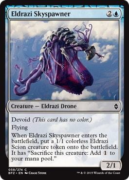 《空中生成エルドラージ/Eldrazi Skyspawner》[BFZ] 青C