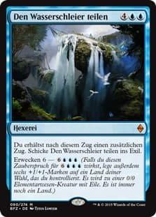 《水の帳の分離/Part the Waterveil》[BFZ] 青R