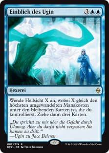《ウギンの洞察力/Ugin's Insight》[BFZ] 青R