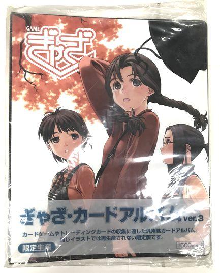 【未開封】 ぎゃざガールバインダー 三人衆(遠子・和美・葉子)