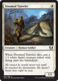 《宿命の旅人/Doomed Traveler》[BvC] 白C