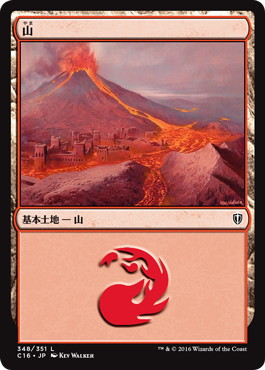《山/Mountain》[C16] 土地 (348)