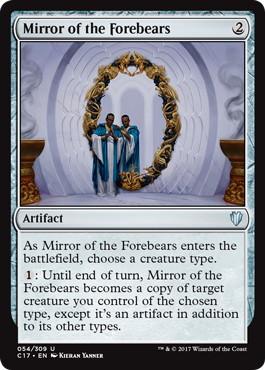 《先祖の鏡/Mirror of the Forebears》[C17] 茶U