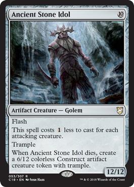 《古き石の偶像/Ancient Stone Idol》[C18] 茶R