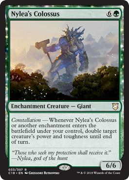 《ナイレアの巨人/Nylea's Colossus》[C18] 緑R