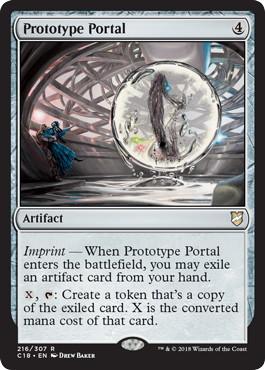 《試作品の扉/Prototype Portal》[C18] 茶R
