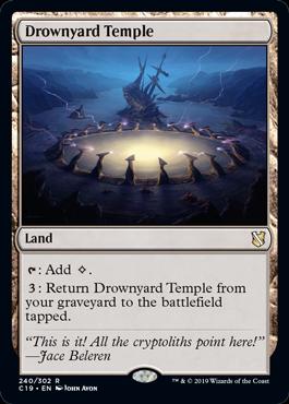 《溺墓の寺院/Drownyard Temple》[C19]土地R