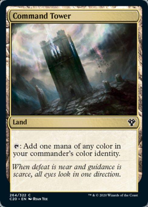 《統率の塔/Command Tower》[C20] 土地C