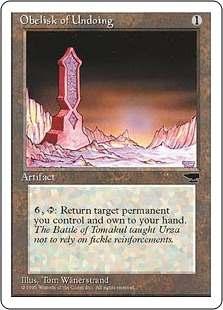 《再帰のオベリスク/Obelisk of Undoing》[CHR] 茶R