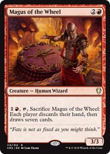 輪の大魔術師