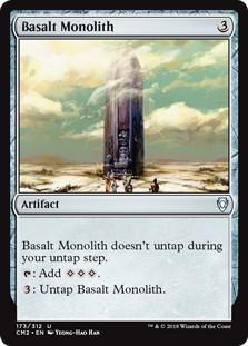 玄武岩のモノリス