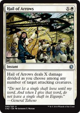 《矢ぶすま/Hail of Arrows》[CN2] 白U