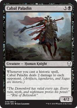 《陰謀団の聖騎士/Cabal Paladin》[DOM] 黒C