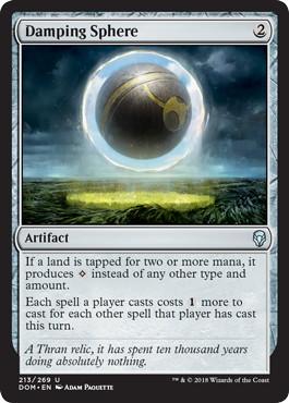 《減衰球/Damping Sphere》[DOM] 茶U