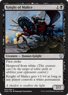 《悪意の騎士/Knight of Malice》[DOM] 黒U