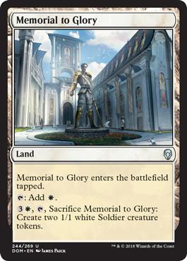 《名誉の記念像/Memorial to Glory》[DOM] 土地U