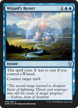 《魔術師の反駁/Wizard's Retort》[DOM] 青U